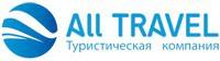 Туристическое агентство «Олл трэвэл»